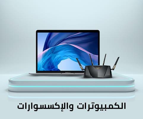 /comp-laptop